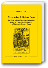 Negotiating Religious Gaps