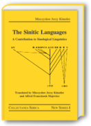 The Sinitic Languages