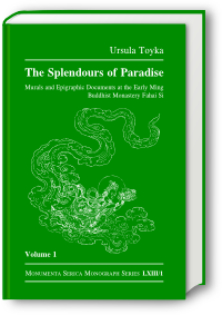 The Splendours of Paradise 1