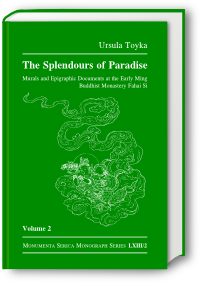 The Splendours of Paradise 2