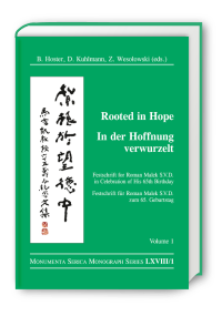 Rooted in Hope, Vol.1