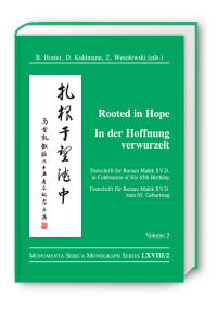 Rooted in Hope, Vol.2