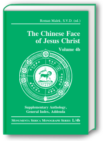 The Chinese Face of Jesus Christ, Vol. 4b