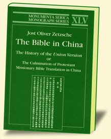 The Bible in China
