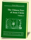 Chinese Face of Jesus