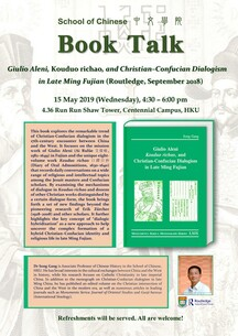 Book Talk in Hong Kong