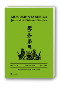 MS-Journal of Oriental Studies