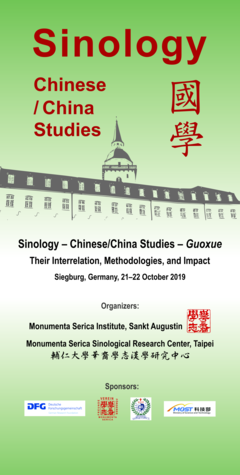 Sinology conference